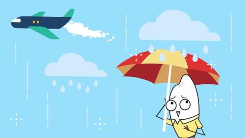 人工降雨可不是直接从空中洒水,你知道它的原理吗?