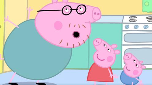 小猪佩奇想出一个好主意 下午茶做一个舒芙蕾小甜饼 玩具故事
