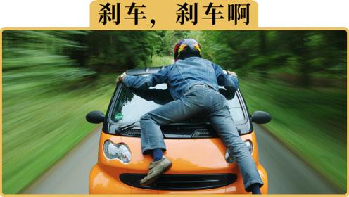 备胎说车:为什么驾校教练都喜欢骂人