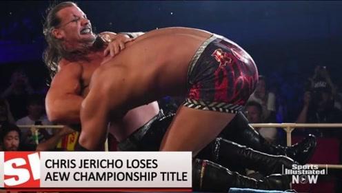刚拿AEW摔跤冠军,出门吃饭时腰带被偷走!被指炒作结果尴尬了