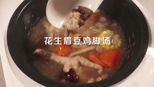 美食vlog:花生眉豆鸡脚汤