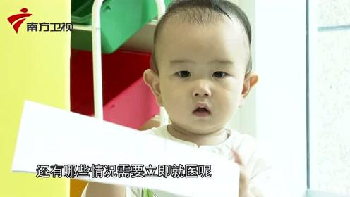 """警惕!小孩秋季腹泻太""""猛""""了,预防和应对措施学起来!"""