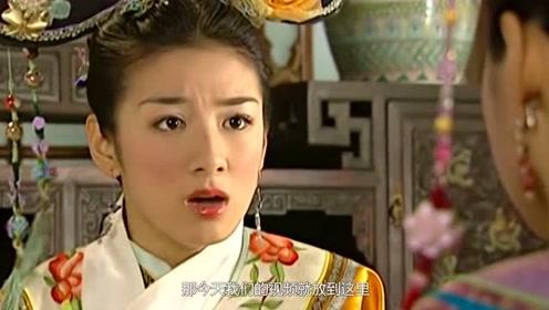 还珠格格:二十年后再看,小燕子不该嫁给永琪,应该嫁给尔泰