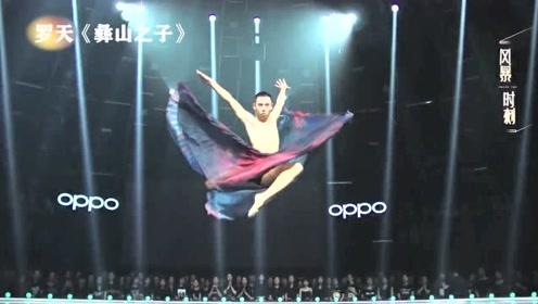 《舞蹈风暴》第二期风暴时刻大合集,太精彩了!