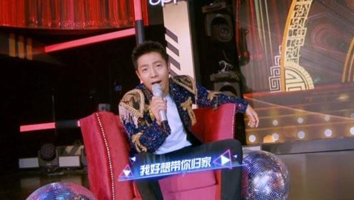 撒贝宁唱《野狼disco》超惊艳 钱枫黄晓明相似度惊人