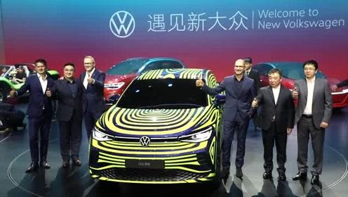 大众汽车在华揭幕全新品牌标识
