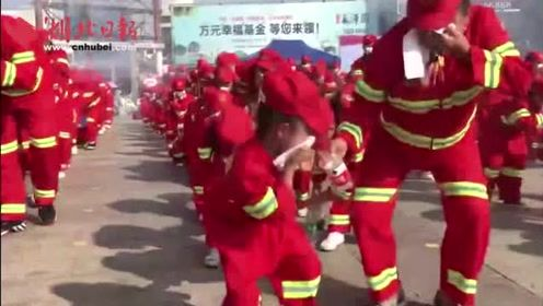 """仙桃举办""""消防总动员""""亲子运动会"""