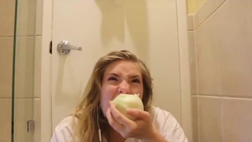 小姐姐竟在厕所生吃洋葱,啃起来像吃苹果,最后忍不住飙泪