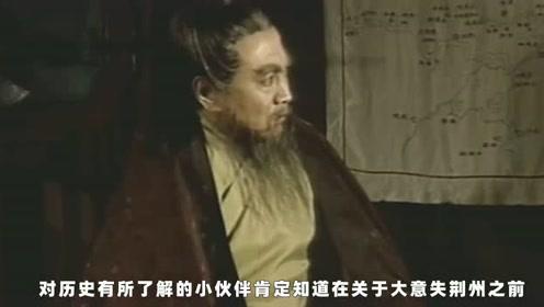 假如关羽没有大意失荆州,巅峰时期的蜀汉,能统一天下嘛?