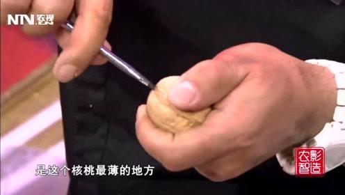 如何给核桃轻松剥皮,视频来教您好方法!