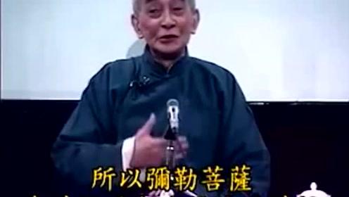 南怀瑾:学佛要清楚三界天人!