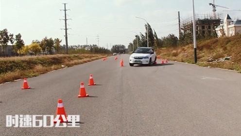 麋鹿测试:比亚迪宋dm,这表现,都让人怀疑驾驶员水平!