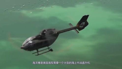 带你体验这些直升机,每一架都值这个钱