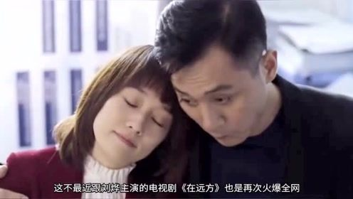 刘烨马伊琍面条吻辣眼睛?那没看过张铁林陶虹的,网友:无法直视