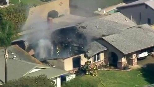 小飞机坠毁一户民宅内 居民及时逃离飞行员不幸遇难