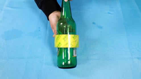 空啤酒瓶别扔掉,缠上一圈胶带厉害了,家里人抢着用