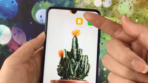 刘海屏手机这样设置,刘海瞬间变成电量提醒,效果很好看