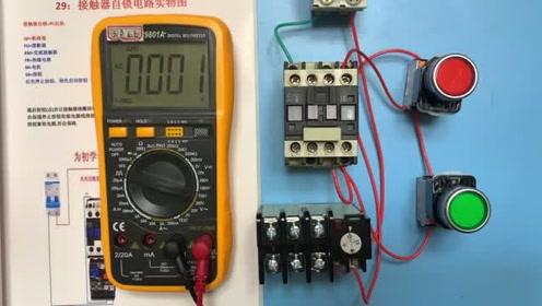 电工知识:想要考电工证,先要把这3种故障吃透,实物讲解