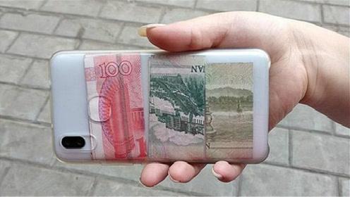 不管用什么牌子的手机,手机壳后面放一张钱,不是迷信,都看看吧