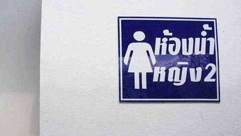 泰国街头的紫色厕所,究竟是为什么人准备的?简直太贴心了!