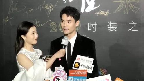 王凯:时尚是一种生活态度,也是一种生活方式,保持好的心态很重要