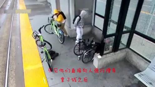 无知少年结伴抢劫,两人还是未成年!居然对行动不便的残疾男子下手