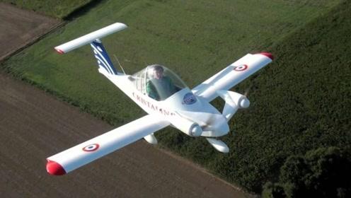 全世界最小的飞机,售价10万元左右,比买汽车划算