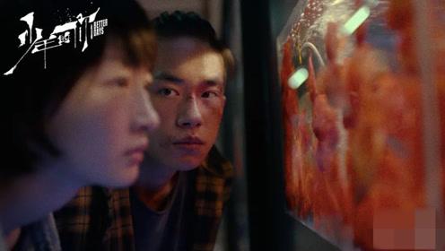 少年的你:易烊千玺的银幕初吻来袭,周冬雨的脸都红了,太暧昧了.