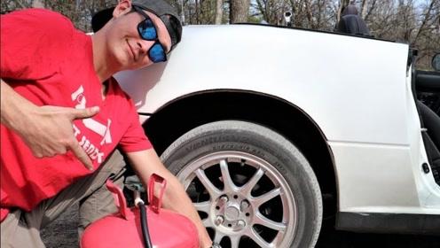 老外脑洞大开往轮胎充氦气,汽车开动后发生什么?网友:膨胀了