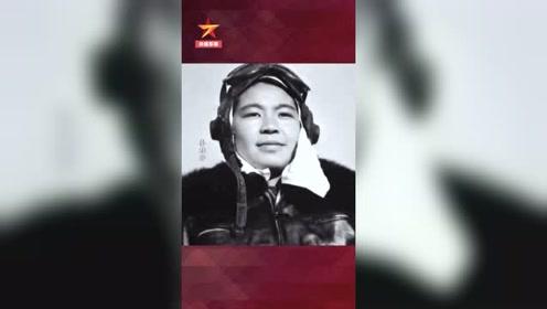 人民空军首日封故事之 女飞行员矢志蓝天放飞梦想