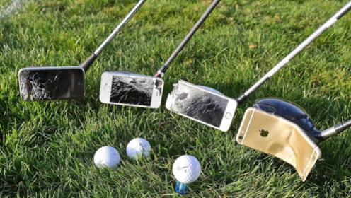 外国小哥用四个iphone手机,当高尔夫球杆来打,谁才是最硬王者
