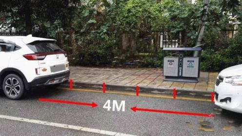 教你判断车头与前车的距离,老司机都这样判断,简单又实用!