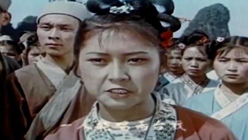 财主家狗腿子上门找麻烦,遭到穷人挖苦,刘三姐直接骂他狗血淋头