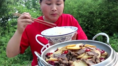 胖妹活了一把年纪第一次这么吃牛肉,香锅焖牛肉很下饭,米饭不够吃!