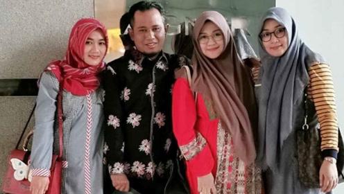 男子21年娶了3个妻子如今一起生活 妻子们担心丈夫再娶