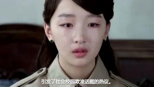 电影《少年的你》女二号扮演者也来自惠州,2016年考入北影