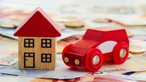 假如你手里有30万,到底是先买房子?还是先买车子呢?