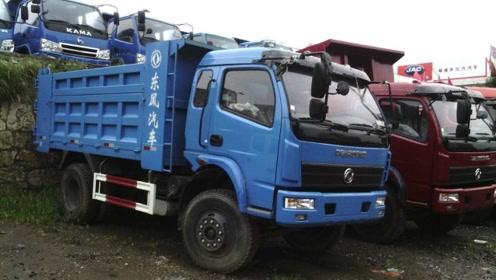 最新消息:蓝牌轻卡总重或将上调到7.5吨,司机:载5.5吨没问题!
