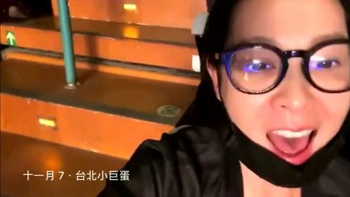 刘若英为费玉清送封麦祝福 现身观众席合唱引泪目
