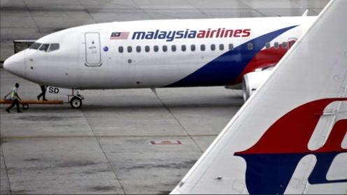 空中盘旋28个圈 马航MH360吉隆坡飞北京航班因起落架故障紧急返航