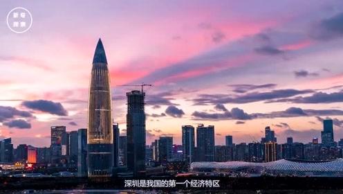 外国人看深圳城市视频被震撼了,印度和美国网友评论真的很棒!