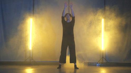 超舒服的现代编舞风格