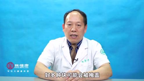 乳腺超声检查和钼靶检查哪个更好?