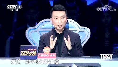 """康辉的vlog火了?而我被他的""""播音腔""""点评圈粉了"""