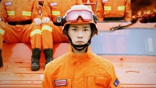 易烊千玺担任森林消防公益形象大使,呼吁防患火灾,穿军装的他满满正能量