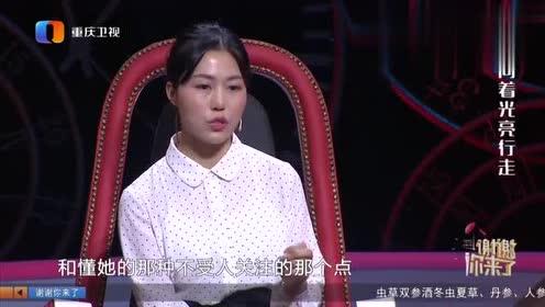 姑娘比赛时失误,不敢面对自己的老师,老师一番话令她惊讶!