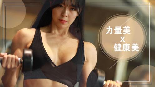 择一行,钟一生!美女运动员把身材练成这样!太吸睛了!