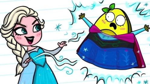 牛油果意外进入童话世界,竟和公主打得不可开交,结局太搞笑了!