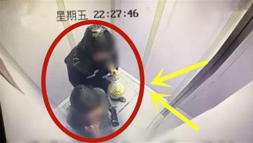 """女子晚上独自乘电梯,外卖员两出""""咸猪手"""" 监控曝光罪恶一幕!"""