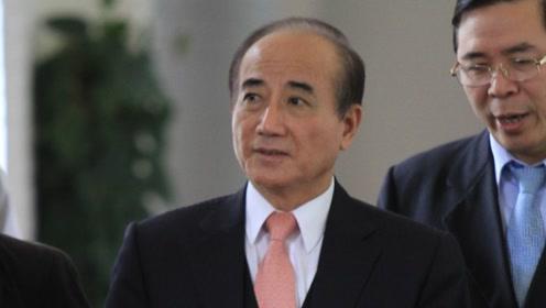 王金平宣布退出2020大选:不参选责任更大,将继续为台湾社会服务